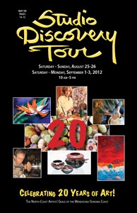 Studio Discovery Tour catalog