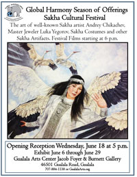 Days of Sakha Culture Exhibit flyer
