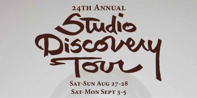 2016 Studio Discovery Tour catalog